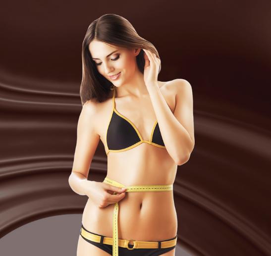 Šta je to Chocolate slim - upotreba