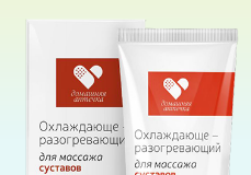 Aktivais - gde kupiti - iskustva - u apotekama - Srbija - cena