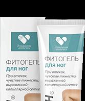 Venokrepin - iskustva - u apotekama - Srbija - cena - gde kupiti