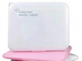 Mask Case - cena - u apotekama - iskustva - Srbija - gde kupiti